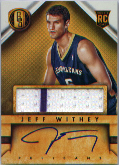 Withey236